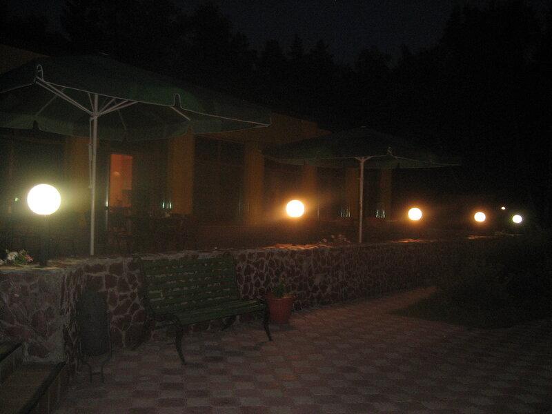 Парк-отель