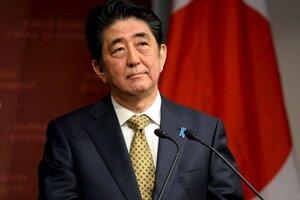 Кабмин Японии ушел полным составом в отставку