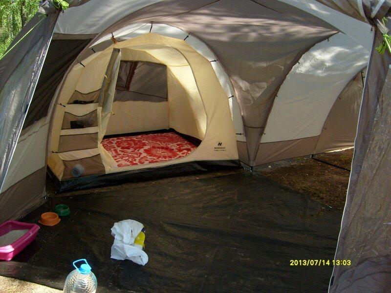 палатка радуга 4 инструкция - фото 9
