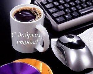 https://img-fotki.yandex.ru/get/9169/131884990.51/0_acd10_193e447f_M.jpg