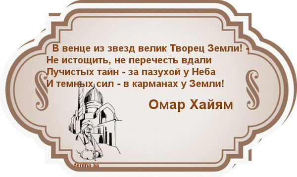 http://img-fotki.yandex.ru/get/9169/133532732.b8/0_aa82b_ee119f5a_XL.jpg
