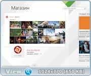 Windows 8.1 Professional 6.3 9600 RU-Lite x64 V.1.1 by Alexandr987