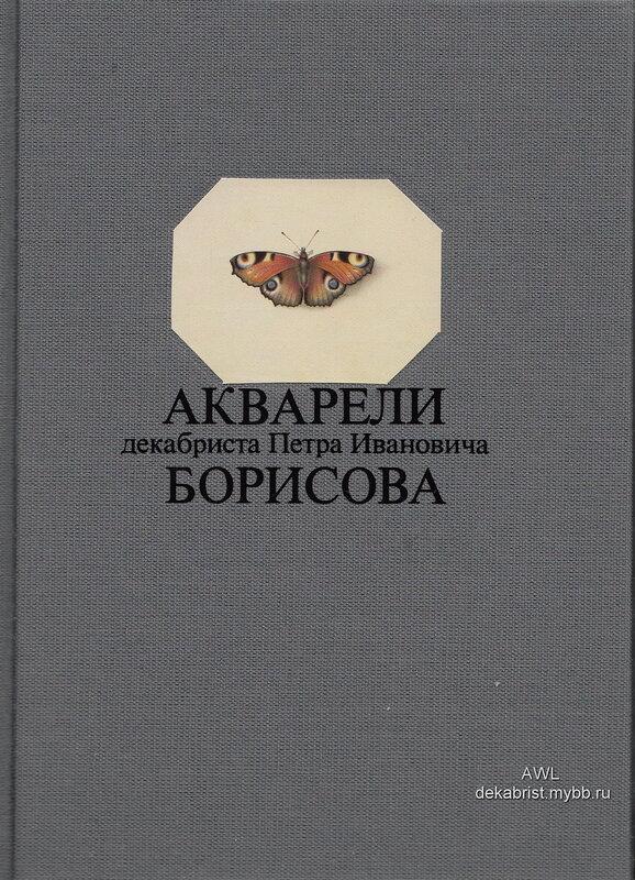 http://img-fotki.yandex.ru/get/9169/19735401.d8/0_7d624_b4c78fc_XL.jpg