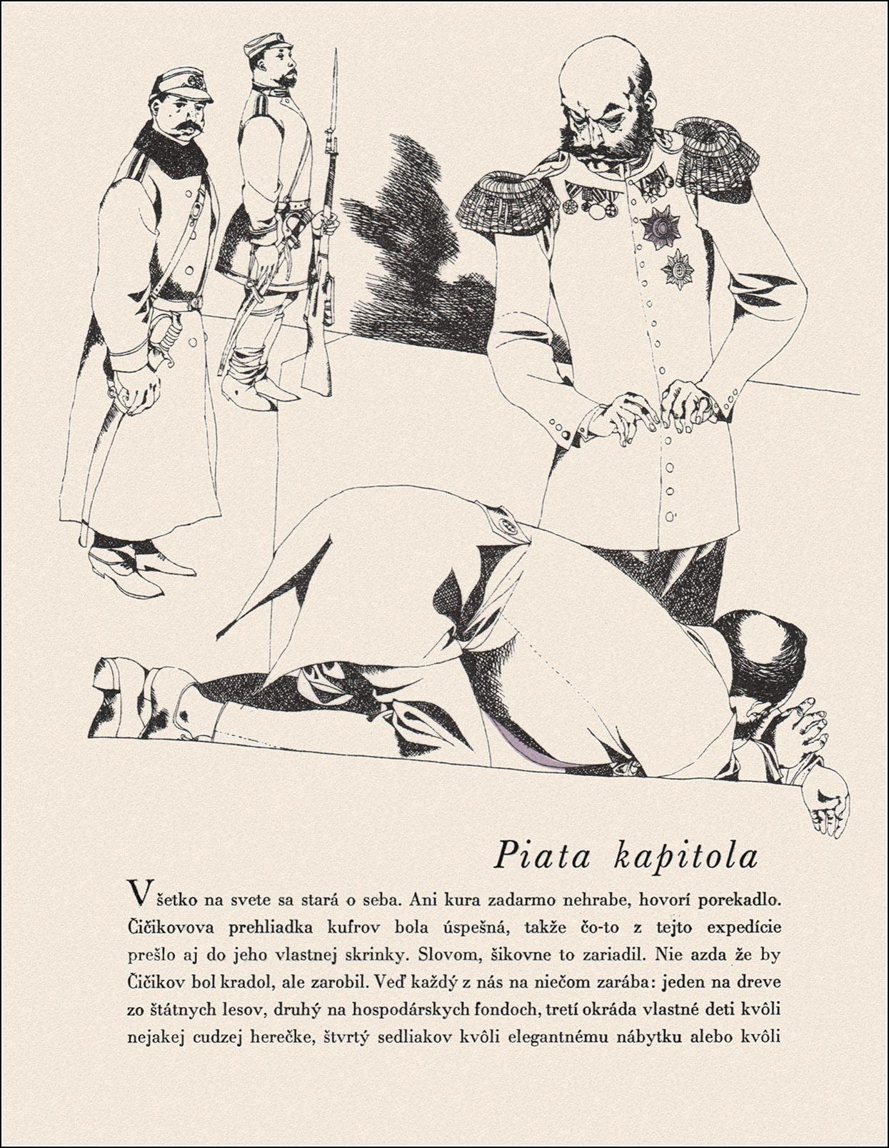 Albín Brunovský, Mrtve duse