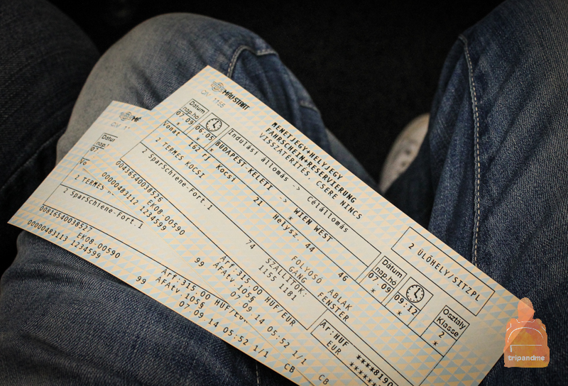Билеты на поезд Будапешт - Вена можно купить в интернете