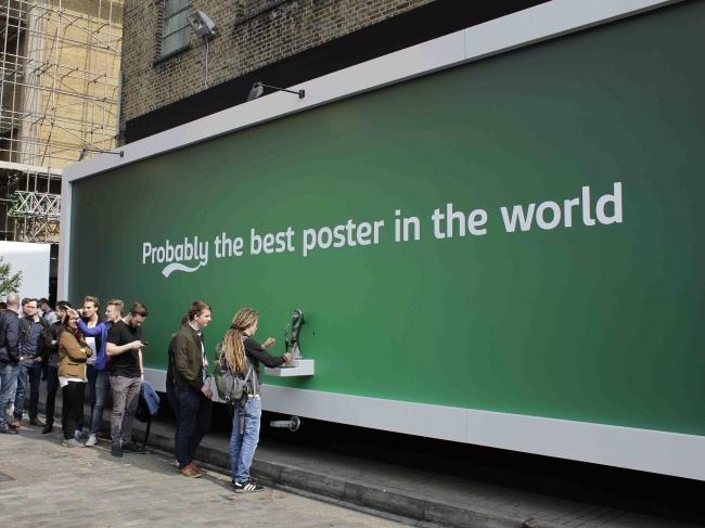 © Carlsberg Group      25. Социальная реклама, которая наглядно показывает, что ез