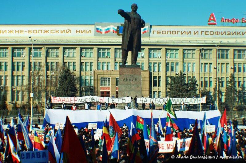 Митинг в поддержку русскоязычного населения Крыма, Саратов, 06 марта 204 года