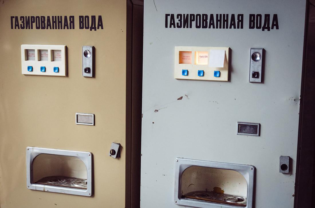 Кекс скалолаз автоматы скачать на компьютер игровые бесплатно