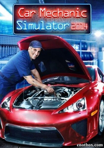 Car Mechanic Simulator 2014 (2014/RUS/ENG/MULTI7/Repack)