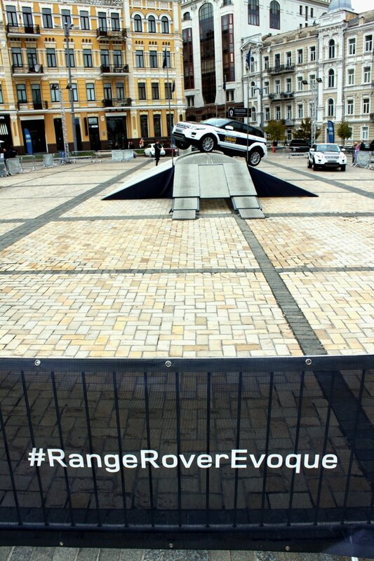 RANGE ROVER EVOQUE URBAN ADVENTURE Киев