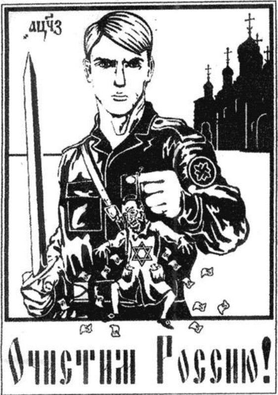 """""""Jawohl mein Führer!"""" - российская полиция задержала активистов, протестующих против съезда нацистов в Санкт-Петербурге - Цензор.НЕТ 2765"""