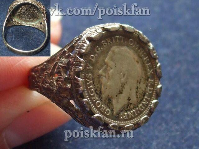 Как сделать талисман из серебряной монеты