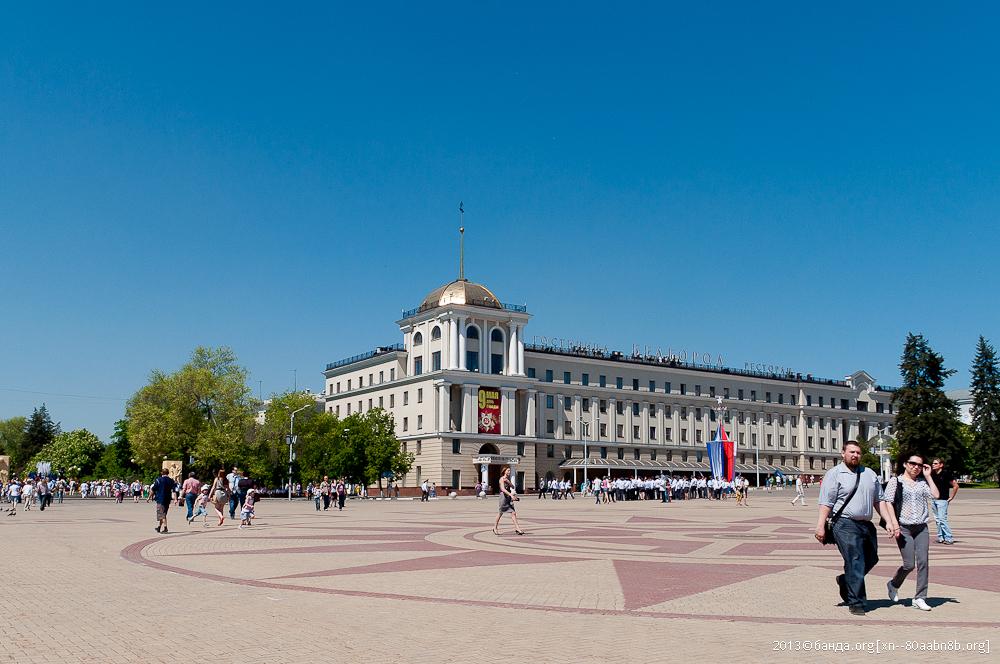 Белгород. 9 мая. Часть 2
