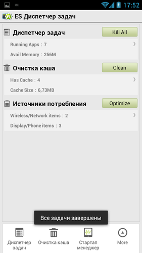 Alcatel One Touch X'Pop 5035X, скриншот
