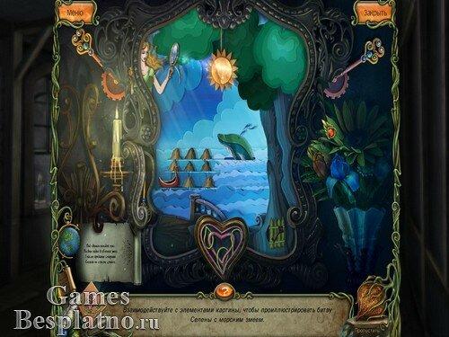 Легенды леса: Зов любви. Коллекционное издание