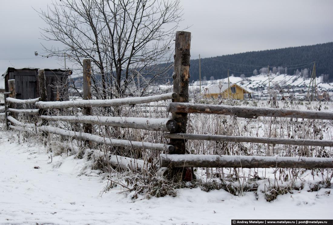 старый ветхий забор