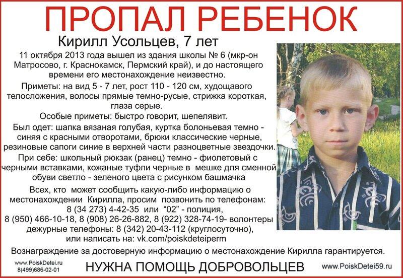 http://img-fotki.yandex.ru/get/9169/95729157.0/0_899ae_85d7600c_XL.jpg