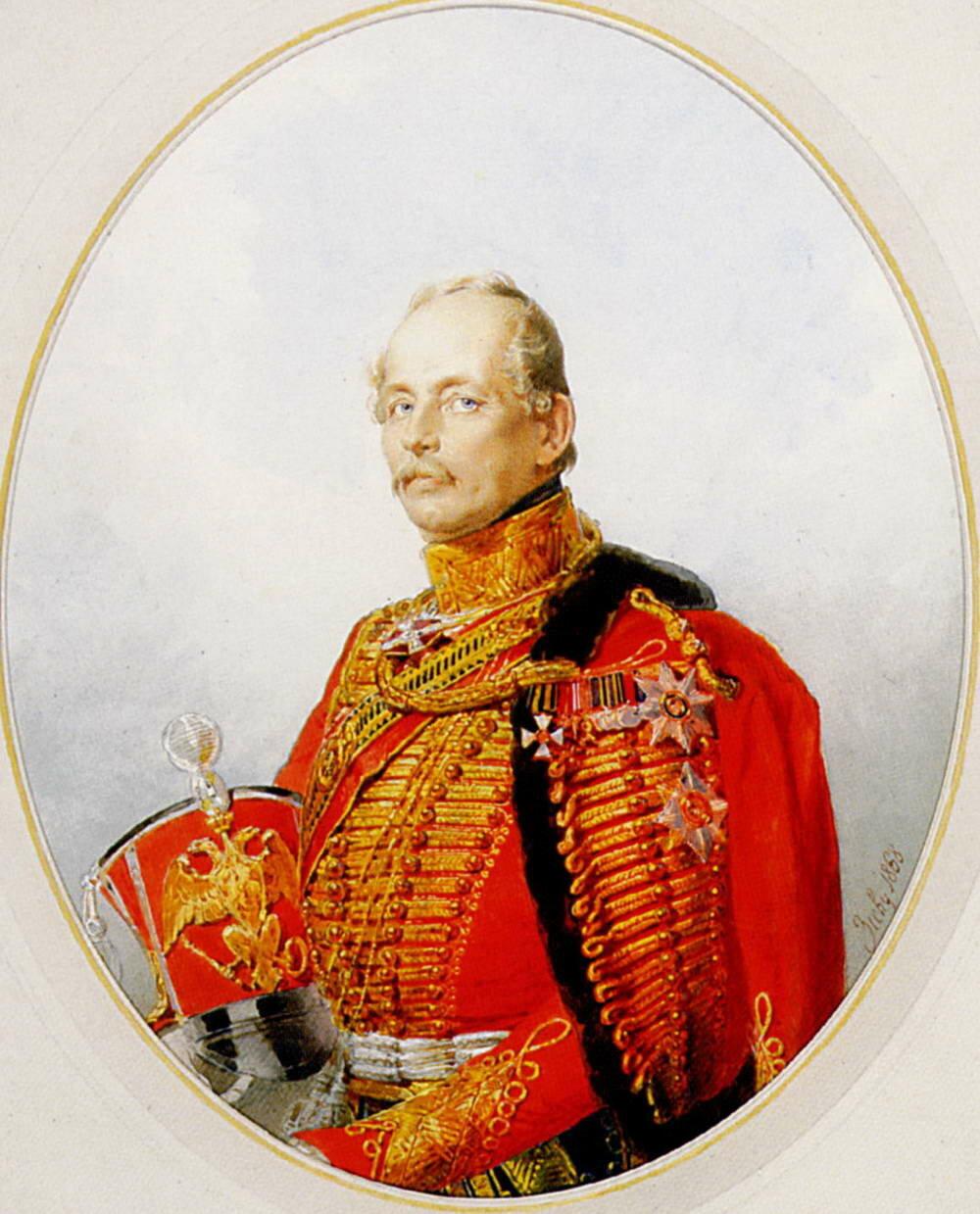 Портрет генерала Н.Ф.Плаутина.
