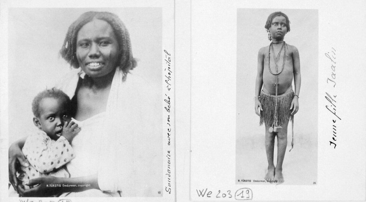 Суданка с ребенком в больнице.  Девушка из племени джаалин