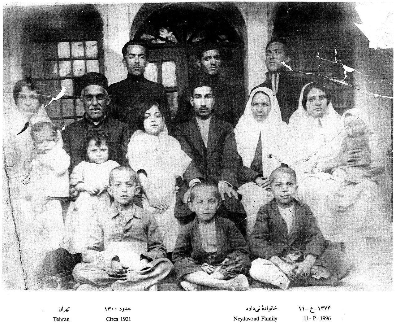 Семья Нейдавид.1921