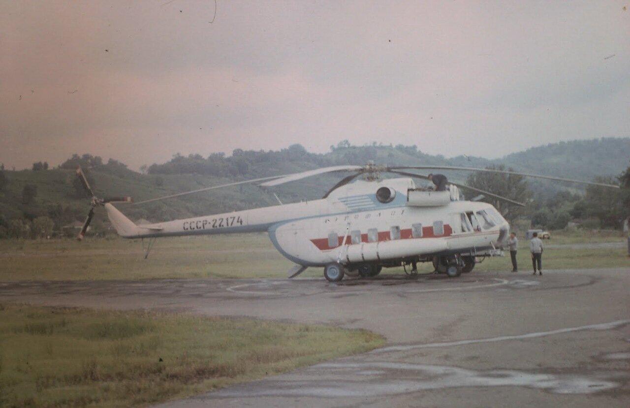 После осмотра вертолета