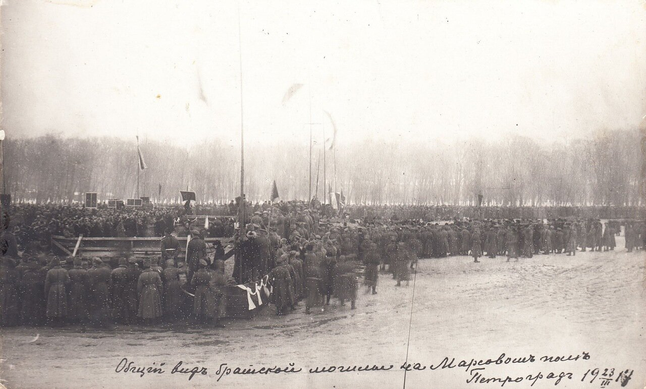 1917. 23 �����. �������� ����� ���������.  ����� ��� �������� ������ �� �������� ����