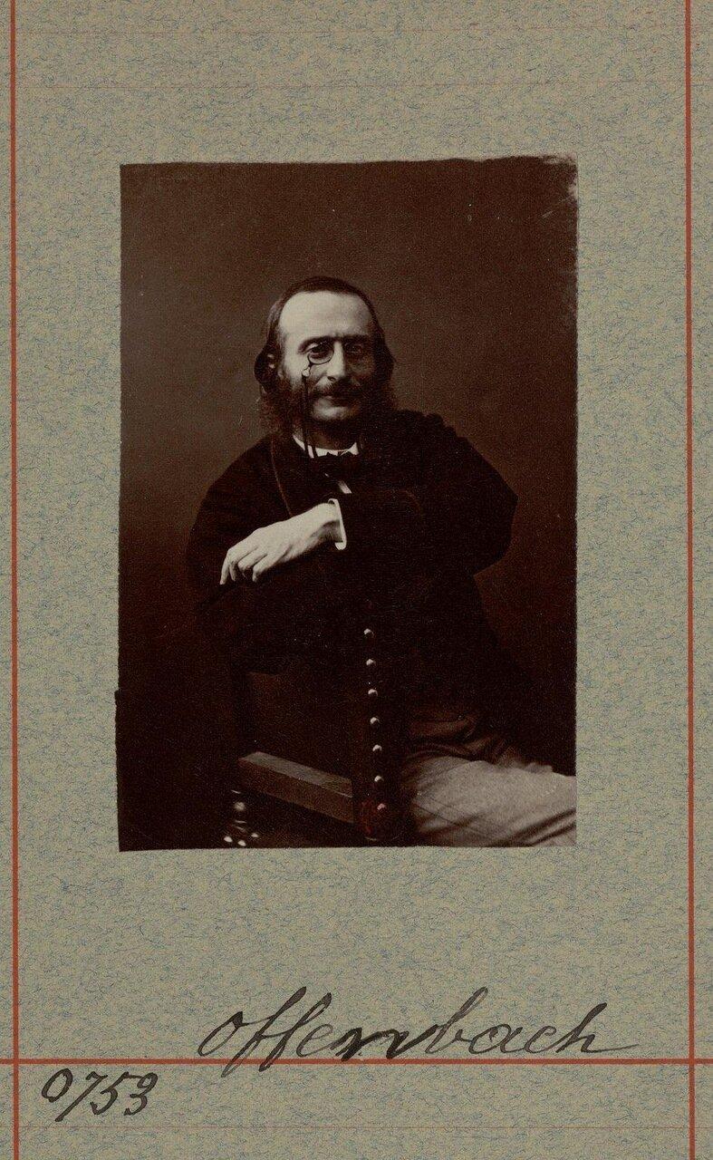 Жак Оффенбах (20 июня 1819, Кёльн — 5 октября 1880, Париж) — французский композитор и музыкант, основоположник и наиболее яркий представитель французской оперетты
