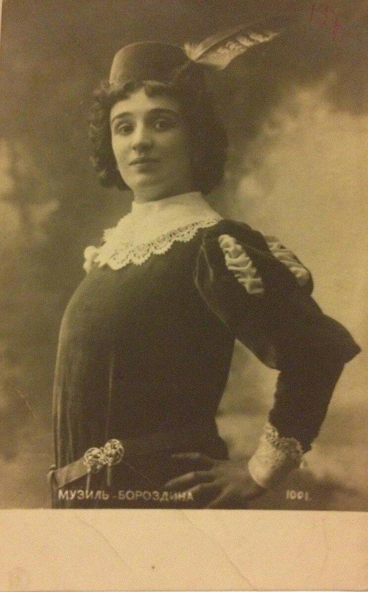 Надежда Николаевна Музиль-Бороздина (1871—1963) — российская и советская актриса театра и кино, Заслуженная артистка РСФСР (1937).