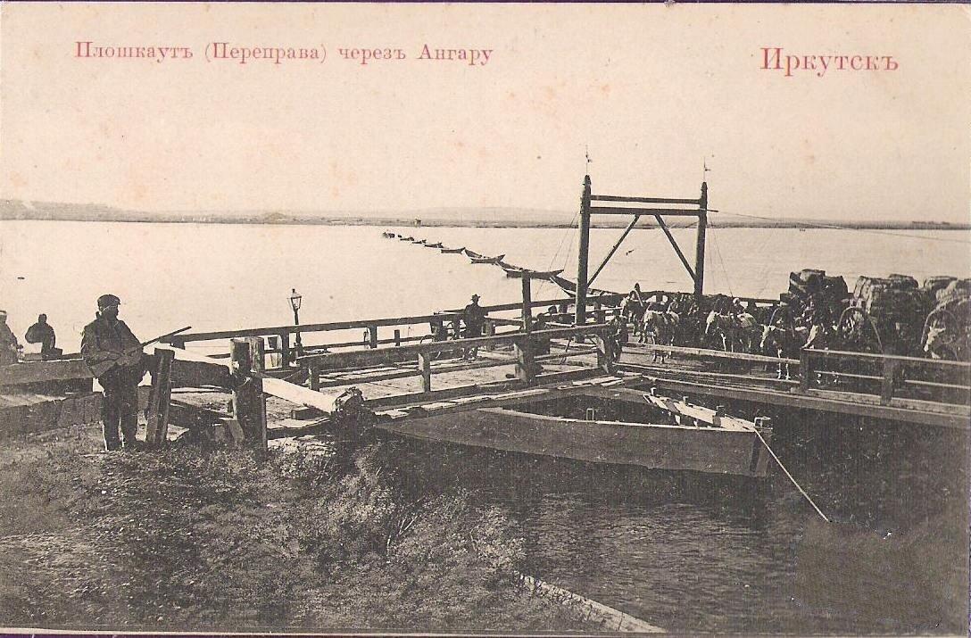 Плошкаут через Ангару