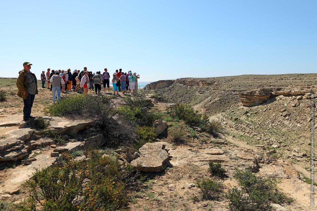 каньон Саура
