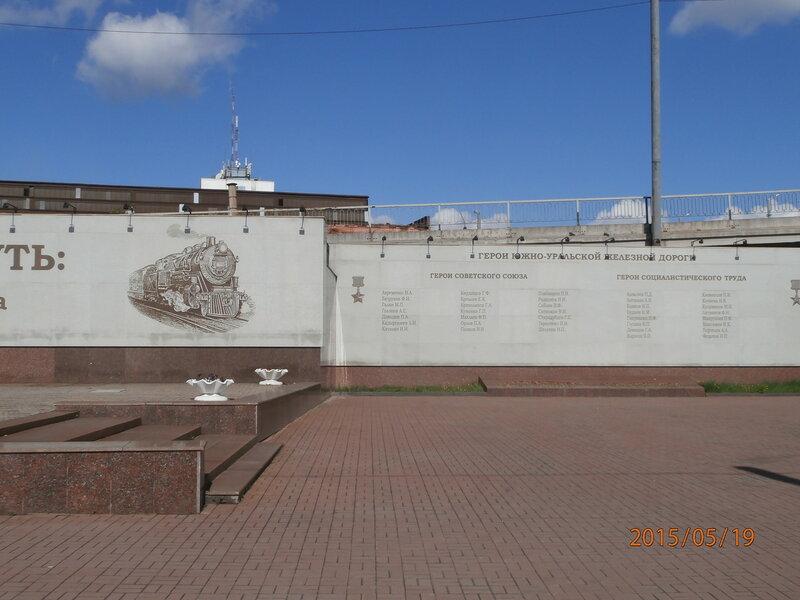 Музей ЮУЖД (21)