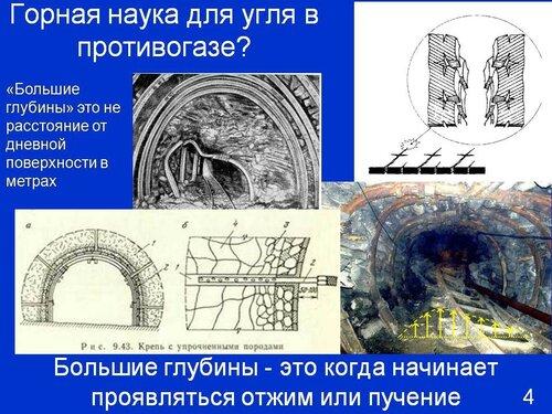 https://img-fotki.yandex.ru/get/9170/12349105.90/0_93119_1793d430_L.jpg