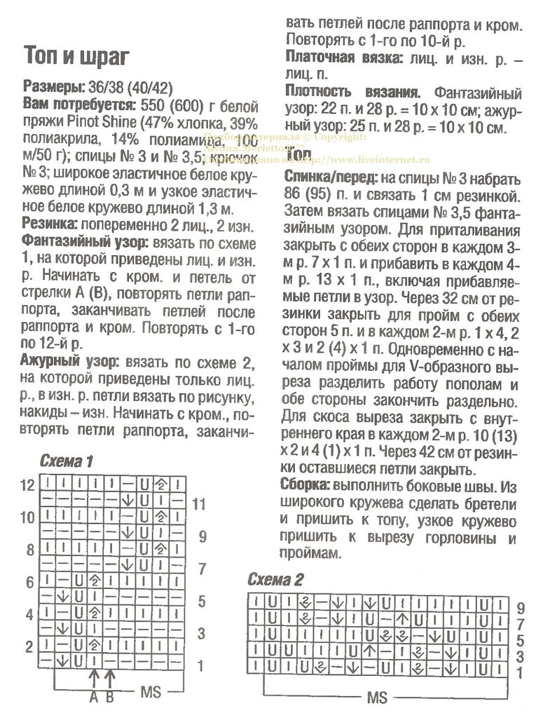 0б6б.jpg