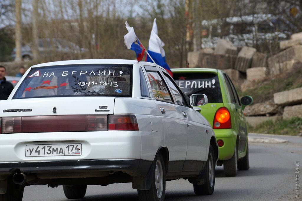 День Победы в Златоусте. Митинг у Мемориала Славы