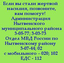 Без имени1.jpg