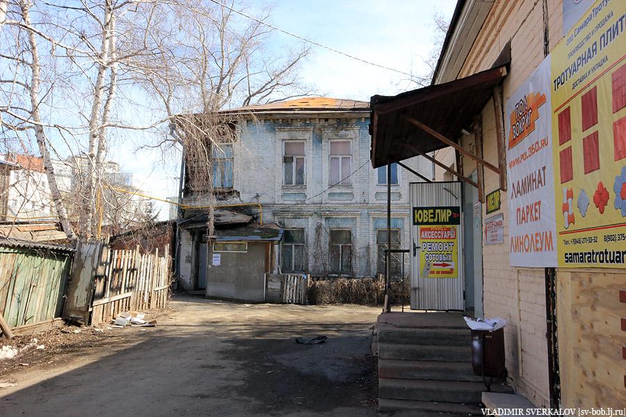 109 квартал Самара