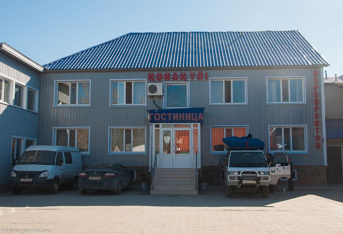 войны появился жемчужины восточного казахстана фото поздравления коллеге