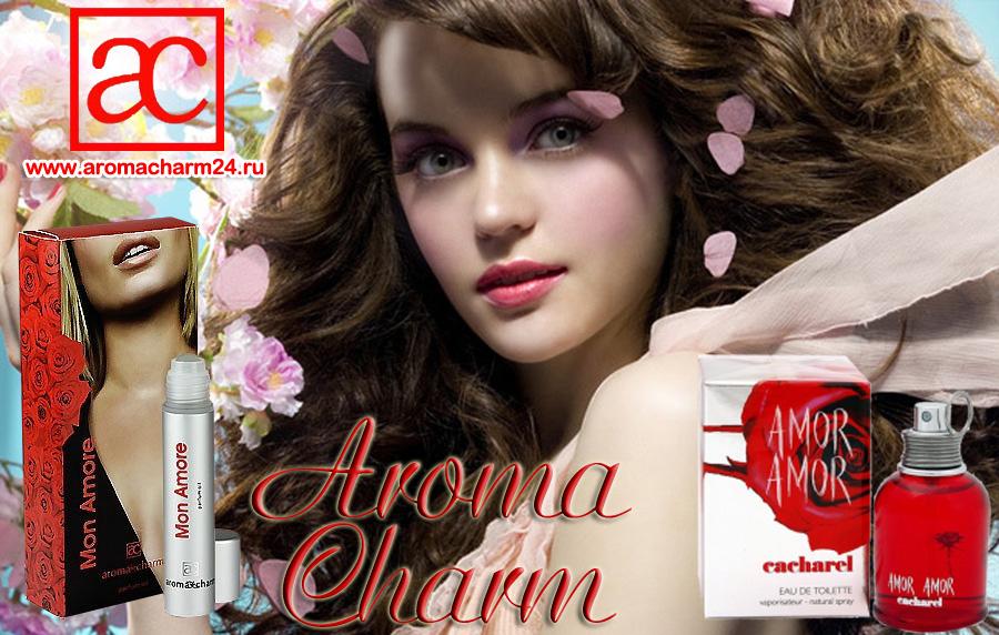 Mon Amore (Мон Ам'ор) философия аромата Cacharel - Amor Amor (Кашар'эль. Ам'ор Ам'ор)