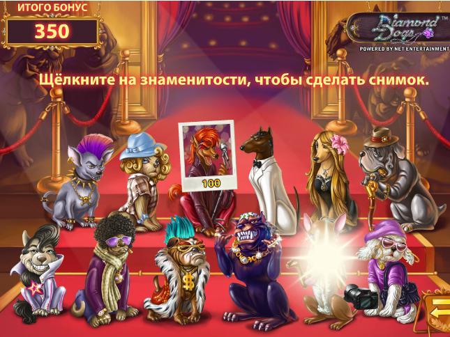Бесплатные казино автоматы onlain-kazino.com  0_f8c22_82840d6f_orig