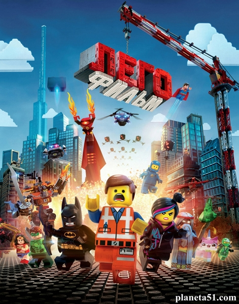 Лего. Фильм / The Lego Movie (2014/WEB-DL/WEB-DLRip)