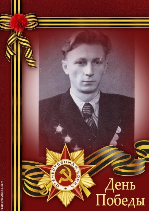 Валентин Фролов.jpg