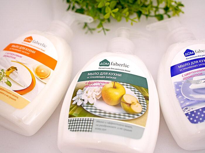 Мыло для кухни своими руками