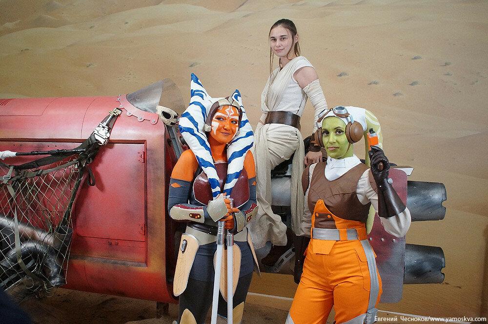 Осень. Comic Con. Звёздные войны. 03.10.15.02..jpg