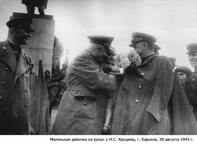 10-Конев,Хрущев,Жуков.jpg