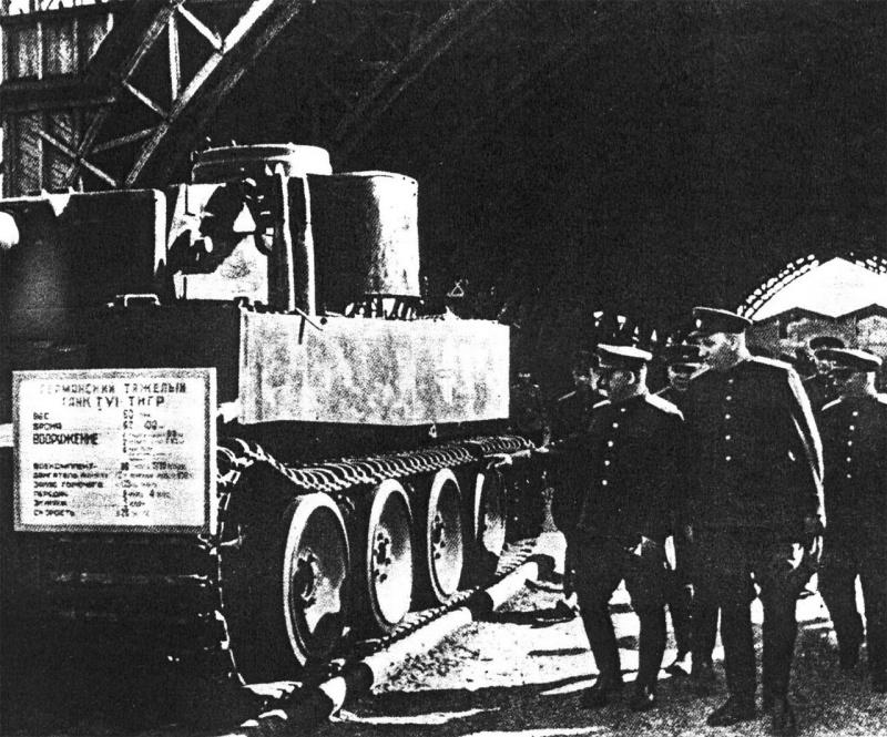 12-Жуков, Воронов и Ворошилов осмат. первый захвач. «Тигр». Москва, летом 1943.jpg
