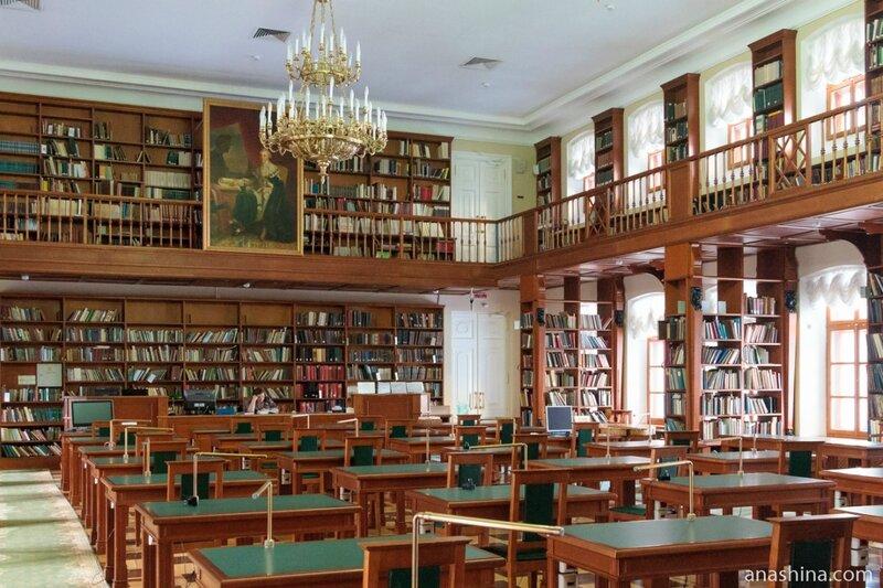 Читальный зал отдела рукописей