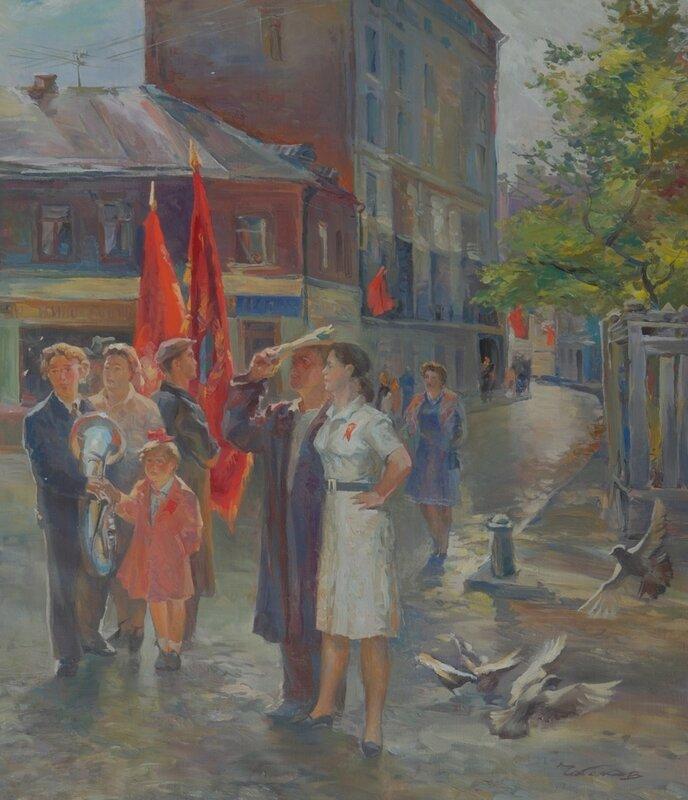 Чебаков Александр Никитович (1951, Москва). Первомайское утро. Москва 50-х. 1984 год