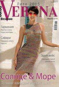 №2 2015 лето - 55 руб