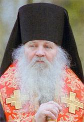Никон - епископ Липецкий и Елецкий