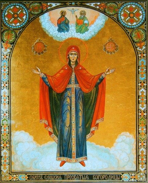 Образ Елецкой Божией Матери
